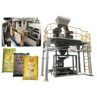 Wholesale Automatic Packaging Machine / Filling Weighing Machine Auto Sealing For Chemical Powder from china suppliers