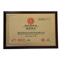 China e Era CO. LTD Certifications