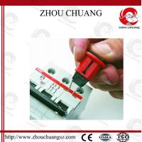 Buy cheap Multipurpose Single or Multi-Pole Circuit Breaker Lockout from wholesalers