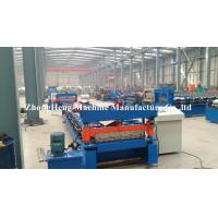 Wholesale Sheet Metal Corrugated Iron Rolling Machine 0.3m - 0.8mm Roof Tiles Making Machine from china suppliers