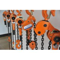Wholesale 1 Ton 1.5m Alloy Steel Chain Lever Block / Lever Block Chain Hoist For Industry And Marine from china suppliers