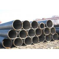 Wholesale ASTM APL 5L Carbon Steel Seamless Pipes Large Diameter tube from china suppliers