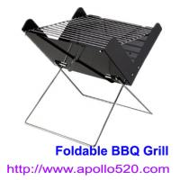 Wholesale Portable BBQ Grills from china suppliers