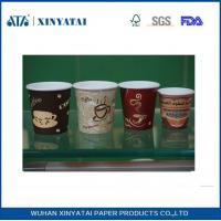 Wholesale 8oz Logo Printed Impervious Single Wall Paper Cups for Hot Drinks Eco-friendly from china suppliers