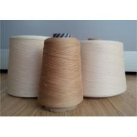 Wholesale 32s /1 Cotton Acrylic Knitting Yarn 50 / 50 Blend Dyed Yarn For Knitting Sweaters And Fabric from china suppliers