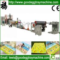 Wholesale PE Foam Kids playing Mats Making Machinery from china suppliers
