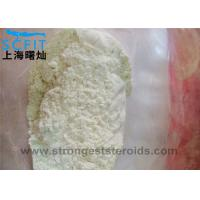 Wholesale 99% Powder Paclitaxel / taxol steroids cancer treatment CAS 33069-62-4 from china suppliers