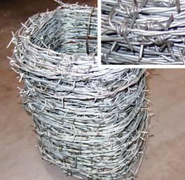 Wholesale Alunminum barbed wire,weaving aluminum barbed wire,aluminum barbed wire fence,protection aluminum barbed wire fence from china suppliers