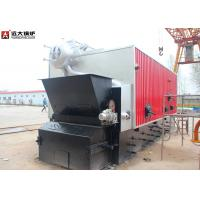 chain grate steam boiler's common water 35 tph coal fired steam boiler coal fired boiler | hybrid water wall chain grate super heated of a steam boiler they are common on steam locomotives.