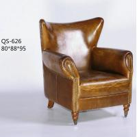 Wholesale QS-626;  modern genuine leather sofa chair, club furniture,office furniture, living room furniture, China sofa from china suppliers