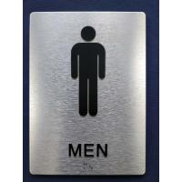"1/32"" Tactile Text ADA Braille Restroom Signs With 1/8"" Brushed Aluminum Composite Panel"