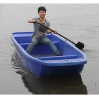 Wholesale Rotomoulding plastic flat bottom boat from china suppliers