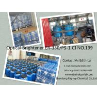 Wholesale China factory low price high quality whitener ER-330 PS-1 ERN C.I 199 CAS NO 13001-39-3 from china suppliers