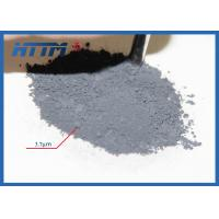 Buy cheap Dark grey Tungsten Carbide Powder with 99.8% WC for making cemented carbide products from wholesalers
