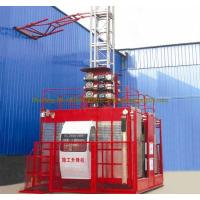 Wholesale 4 Tons Temporary Construction Elevator For Lifting Passengers Materials SC200/200 from china suppliers