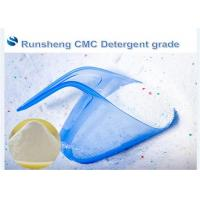 Wholesale CMC Used On Detergent Powder Laundry Washing Clothes from china suppliers