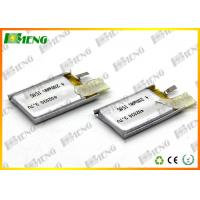Wholesale 402030 Rechargeable Lithium Polymer Batteries 3.7V 200Mah 500 Times Cycle Charge from china suppliers
