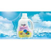 Wholesale Baby All-in-One Laundry Detergent from china suppliers
