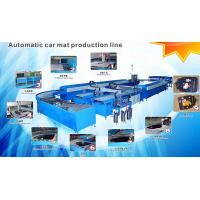 Quality rubber car mat making machine for sale