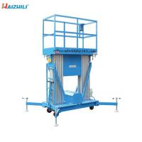 China Hydraulic folding ladders lift table 200kg 12 meter double mast aluminum alloy platform on sale