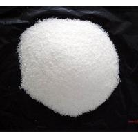 Buy cheap Calcium Formate/Calcium Diformate from wholesalers