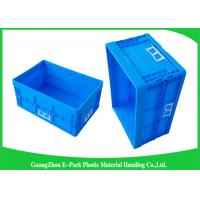 Wholesale 55L Supermarket Transport collapsible plastic storage bins / folding storage crates from china suppliers