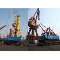 Wholesale Heavy Lifting QUY450 Hydraulic Crawler Crane, 60 Ton And Jib Length 35m from china suppliers