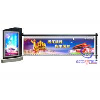 Wholesale Indoor LED Box Waterproof Boom Barrier Gate For Advertising Company 50HZ / 60HZ from china suppliers