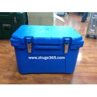 Wholesale 20L Plastic Hunting Ice Chest from china suppliers