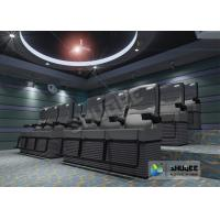 Quality Commercial Theater 4D Cinema Equipment With Movement Effect Luxury Seats for sale