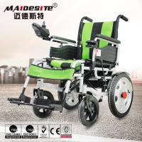 Wholesale Double Motors Portable Motorized Wheelchair Battery Powered Long Service Life from china suppliers