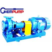 Buy cheap ISO 9001 Plastic chemical pump With Dye Pesticides industry pump from wholesalers