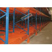 Wholesale 1500 Kg Max Load Material Handling Racks Storage Push Back Racking For Freezers from china suppliers