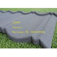 Installed Size 1290*370mm Stone Coated Metal Roof  Tile  2.6kg Per Sheets