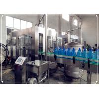 """Wholesale Easy Change <strong style=""""color:#b82220"""">Bottle</strong> <strong style=""""color:#b82220"""">Size</strong> Beverage Filling Machine Automatic Juice Making Machine from china suppliers"""