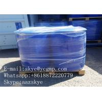 Wholesale 99% Local Anesthetic Powder Procaine Hydrochloride / Procaine HCl(Novocain) CAS 51-05-8 Procaine HCL CAS 51-05-8 from china suppliers
