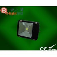 Wholesale 4000K Outside Waterproof LED Flood Lights High Power 50 W 20 W from china suppliers