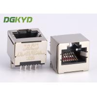 Wholesale 12.9mm Height Extra Low Vertical Insertion Rj45 Lan Jack Top Entry Keystone Jack from china suppliers