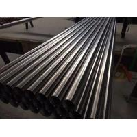 Wholesale Aisi Ss Astm A213 201 304 316 316L 310s 2205 904L 321 Stainless Steel Seamless Pipe Stock from china suppliers