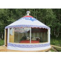 Wholesale Luxury Weather Proof Mongolian Yurt Tent For Resort / Banquet / Restaurant from china suppliers