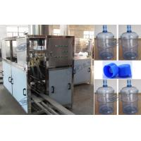 Wholesale Auto Aseptic Water Filling Machine from china suppliers