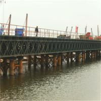Wholesale Hot Dip Galvanized Floating Pontoon Bridge Bailey Type Temporary Road Bridge from china suppliers