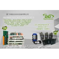 Wholesale PQMII-T20-C-A【Original】 from china suppliers