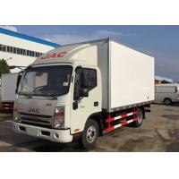 Wholesale JAC 4x2 Refrigerated Box Truck 5 Tons Fiberglass Inner / Outer Wall For Frozen Food from china suppliers
