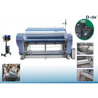 Wholesale 75 Inch Water Jet Textile Loom Machine Two Nozzle Plain Tappet Shedding from china suppliers