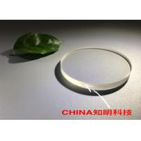 China Dia60*5mm Sapphire Optical Windows Round For Vacuum Equipment Smartphone on sale