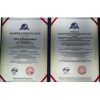HK SUCCEZZ LAB FURNITURE CO.,LTD Certifications