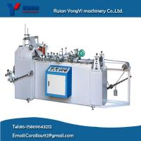 Wholesale PE Bottom Sealing Plastic Bag Making Machine Price from china suppliers