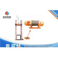 Wholesale Vertical Transportation Material Hoist Lifting Equipment Rental With Self Lifting System from china suppliers