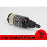 Wholesale OEM Accept Hair Growth Serum 50ml For Hair Growing Bald Hair from china suppliers